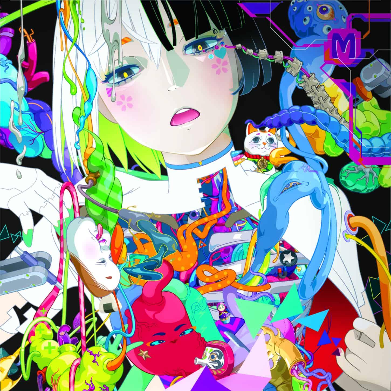 GA-703 (Original Mix) By KATIE SE7EN
